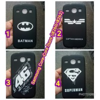 Softcase Samsung Galaxy Core / Core Duos (i8260/i8262)