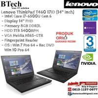 LENOVO ThinkPad T460 17ID Intel Core i7-6500U/8GB/1TB/Win10Pro