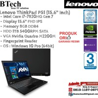 LENOVO ThinkPad P51 GID Intel Core i7-7820HQ/8GB/1TB/VGA 4GB/Win10Pro
