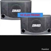 Speaker Pasif BMB CS-455 R 10
