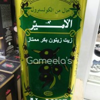 Al Amir Minyak Zaitun Ekstra Virgin Kemasan Kaleng Isi 4 L Al Amir E