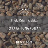 Green Bean 1KG - Toraja Tongkonan (Arabica)