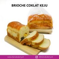 Brioche Cokelat Keju| Roti Coklat Keju| Makanan Ringan | Cemilan Sehat