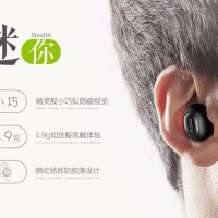 QCY Q26 Elf Ultra Mini Wireless Bluetooth Earphone with Microphone