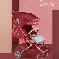 Harga stroller babycare 8600 cabin size stroller | Pembandingharga.com