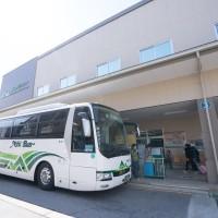 Harga Tiket Bus Hargano.com