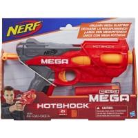 Nerf N-Strike HotShock Blaster, Nerf N-Strike Quadrant pistol soft gu