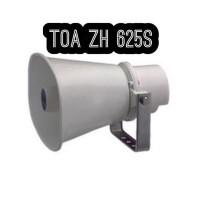 Harga 6 5 Coaxial Speaker Comparison Hargano.com