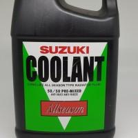 Harga air radiator coolant suzuki last | Pembandingharga.com