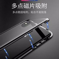 Note9 case 2in1 magnetic magnet glass Samsung note 9 note 9