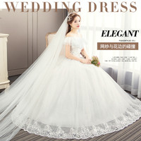 Harga sale termurah gpylbc 05 gaun pengantin wedding dress lengan | DEMO GRABTAG