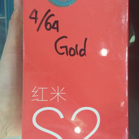[NEW] [PROMO] HP XIAOMI S2 4/64 (MI S2 4/64GB)-GRS GLOBAL-GOLD & GREY