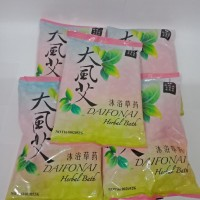 Da Feng Ai / Daifonai / Herbal Bath / Confinement