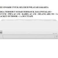 PROMO AC LG DELUXE INVERTER 1 PK D-10RIV3 (FREON R-32, 630 WATT)