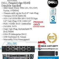 DELL Server R540 Intel Xeon Silver 4116 Double Socket RackmountSeries