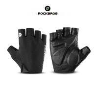 Jual ROCKBROS S106 Bike Glove Half Finger - Sarung Tangan Sepeda BLACK Murah