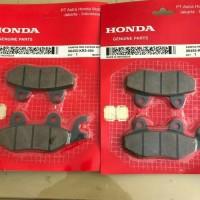 Harga kampas rem cakram depan dispad depan supra x ninja shogun | Hargalu.com