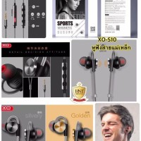 Magnet Wire Controlled Earphone - Headset Bluetooth Xo Original S10