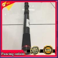 Joran Pancing / Rod Shakespeare / Alat Pancing Ugly Stik Gx2   Ussp601