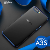 Softcase Planting Luxury Premium Cover Case Casing HP Oppo A3s A5 2018