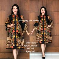 Baju Batik Dress Kerja Modis / Baju Batik Kerja Terbaru 2018