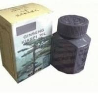 Harga pil kianpi obat herbal penggemuk tubuh badan jamu | Pembandingharga.com