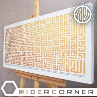 Hiasan Dinding Kaligrafi Kufi Ayat Kursi Gold
