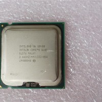 Processor Prosesor CPU Intel Core 2 Quad Q8400 LGA 775 Quad Core