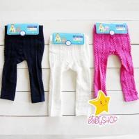 Legging Anak-Legging Bayi- Legging Polos George