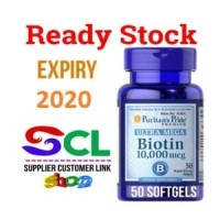 Puritan Pride Ultra Biotin 7500 mcg 100 Softgels
