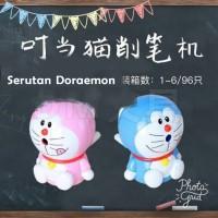 Serutan DORAEMON - Rautan Meja Putar Pensil Karakter Doraemon