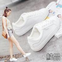 Sepatu Wanita Pria Unisex Sneakers Sport Olahraga casual putih hitam