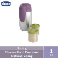 Chicco Thermal Food Container Natural feeling