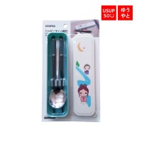 Usupso Happy Time Travel Twinset Flatware / Sendok Portable