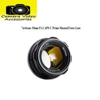 7artisans 35mm F1.2 APS-C Prime Manual Focus Lens for Canon EOS M