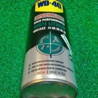 High Performance White Lithium Grease / Pelumas Litium Putih P Limited