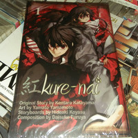 Komik Kure-nai by Kentaro Katayama. Komik Cabutan