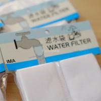 Water Filter / Saringan Air dari KAIN