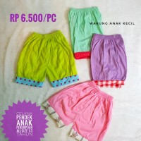 Celana Anak Perempuan | Celana Pendek Anak | Celana Santai