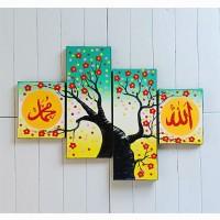 hiasan dinding pajangan lukisan kaligrafi minimalis bunga HR-BL-O