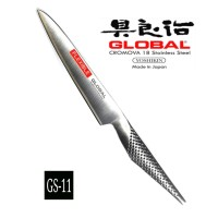 Pisau Serbaguna Global GS-11 Utility Knife Flexiblel 15cm Japan