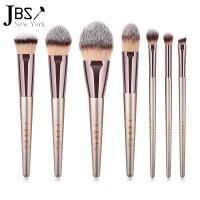 JBS New York Kuas Makeup Brush 7 Set - Make Up Set / K066