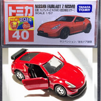 Nissan Fairlady Z Nismo red no 40 Tomica Takara tomy
