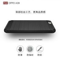 Softcase TPU Viseaon Carbon Fiber Case Cover Casing HP Oppo A39 / A57