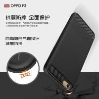 Softcase TPU Carbon Fiber Slim Case Cover Casing HP Oppo F3 / A77