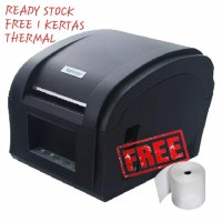 Xprinter Thermal Barcode Printer Zebra - XP-360B