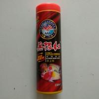 Makanan Ikan Lohan