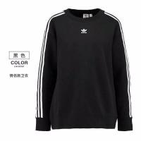 Jual Adidas 3 Strip Sleeve Jennie Blackpink - Kota Bogor