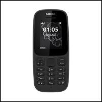 Baru! Hp Nokia 105 Dual Sim 2017 Handphone Garansi Resmi
