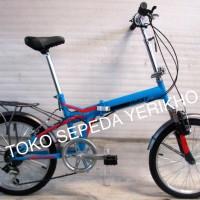 HARGA GROSIR Sepeda Lipat 20 United Quest CL-02 Boncengan